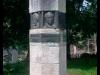 Паметник на Кършовски, Елена