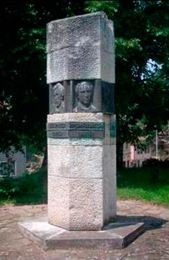 Каршовски